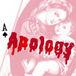 Apology Crisis