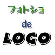 Photoshopでロゴ!
