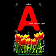 ARTCLUB -横国美術部-