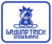 グランドトリック スノーボード