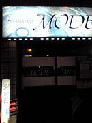 京橋MODE(モード)倶楽部