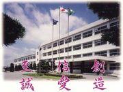 福岡県立山門高等学校(1996年卒)
