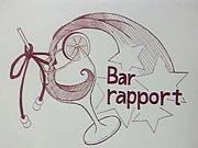 ■ Bar rapport in 厳夜祭 ■