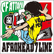 AFROHEAD 7 LINE