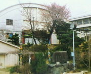 いわき市立磐崎中学校
