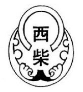 横浜市立西柴小学校