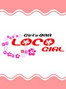 ☆★LOCO GIRL★☆