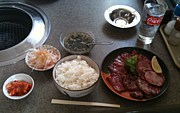 ☆焼肉ホドリ栄町店☆