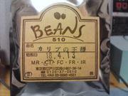 珈琲の王国 Beans510