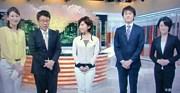 NHKの中堅女子アナウンサー