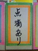 シマクリmixi2号店