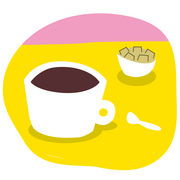 コーヒーなしでは生きていけない