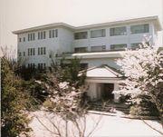 高崎保育専門学校