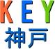 KEY神戸 in mixi