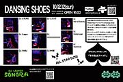 Dancing Shoes STAFF専用