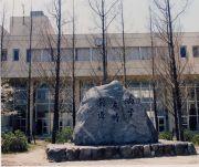 古賀北中学校