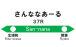 浦高37R(01年卒)