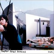 SUPER SOUL SONICS