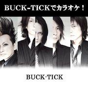 BUCK-TICKでカラオケ!