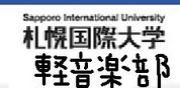国際大学軽音楽部