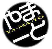 やまーと*YAMATO
