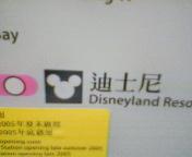 香港島在住