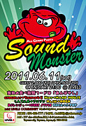Sound Monster@LEVEL3