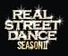 REAL STREET DANCE PROJECT