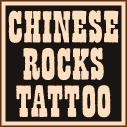 CHINESE ROCKS TATTOO
