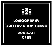 LOMO 【 ロモカメラ LC-A】