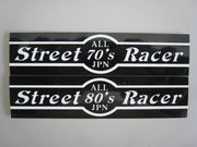 JPN ☆ Street Racer in魅駆志韋