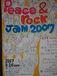 PEACE&ROCK JAM