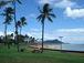ハワイでハウス&コンドシェア