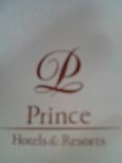 プリンスホテル2009年会