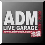 池袋ADM(ライブハウス)