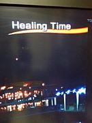 ヒーリングタイム MXテレビ