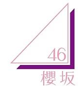櫻坂46FAN