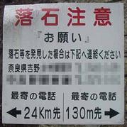 吉野(奈良県の)