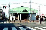 新羽高校2006年度卒業生