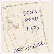 斜陽/ART-SCHOOL