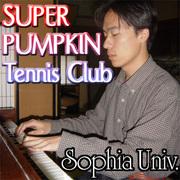 上智大学スーパーパンプキン