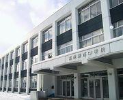 富良野市立富良野西中学校