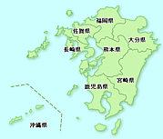 関東在住 九州人の会