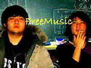 フリーミュージック