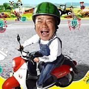 出川哲朗の充電旅