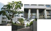 清水谷高校46期生の会
