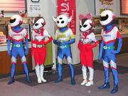新幹線トレインジャー