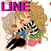 LINE 恋人彼氏彼女が欲しい �