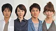 ドラマ『アイシテル〜絆〜』