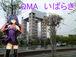 QMA 茨城寮
